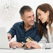 Couple Shopping Online — Stock Photo #39423027
