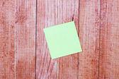 пустой примечание, бумага палку — Стоковое фото