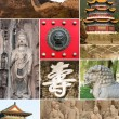 Landmark collage of China — Stock Photo