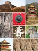 Landmark collage av kina — Stockfoto