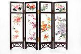 Orientalische klappbildschirm — Stockfoto