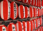 Japanese red lantern — Stock Photo