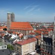 Munich, Germany - Stock Photo