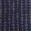 Chinese characters in ancient seal style — Stock Photo