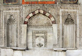 Details of Fountain of Ahmed III f — Stock Photo
