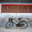 scene from the old beijing town — Stock Photo