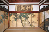 An ancient Japanese room for meditation — Stock Photo