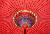 Japanese Umbrella — Stock Photo