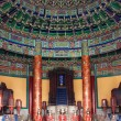 Emperor&#039;s throne in Beijing, China - Stock Photo