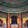Emperor's throne in Beijing, China - Stock Photo