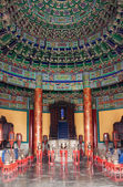 Emperor's throne in Beijing, China — Stock Photo