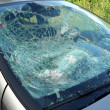 Stock Photo: Broken car window pane