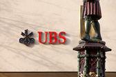 Swiss Bank UBS — Stock Photo