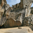 Temple of Condor, Peru — Stock Photo