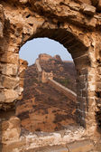 Great wall, China — Stock Photo