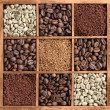Different coffee forms in wooden box — Stock Photo