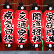 Japanese red lantern outside of a temple — Stock Photo