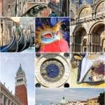 Venice collage, Italy — Stock Photo #24222417