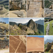 Stock Photo: Peru landmark collage