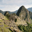 Stock Photo: Machu Picchu in Peru