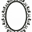 Antique iron mirror — Stock Photo