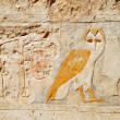 Ancient Egypt Letters — Stock Photo