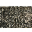 Ancient chinese script on wall (stone rubbing) — Stock Photo