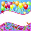 Stock Vector: Party card with balloons