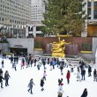 Rockefeller Center Rink - Stock Photo