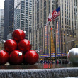 Holiday Scene Radio City - Stock Photo