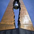 Stock Photo: Teardrop Memorial View