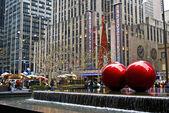 Holidays Radio City — Stock Photo