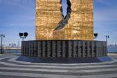 Teardrop Memorial Names — Stock Photo