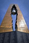 Teardrop Memorial View — Stock Photo