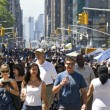 Stock Photo: Sixth Ave. Crowd