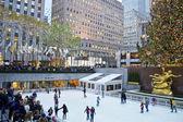 Rockefeller Center Scene — Stock Photo
