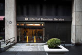 The IRS Building — Stockfoto