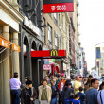 Постер, плакат: China Town McDonalds