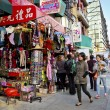 Stock Photo: ChinTown Scene