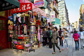 China Town Scene — Stock Photo