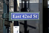 East 42nd St — Stock Photo