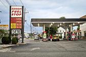 Gas Prices NJ — Stock Photo