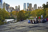 Hanging Out Central Park — Stock Photo