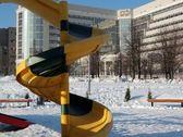 A children's slide — Stock Photo