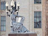 Art object, monument — Stock Photo