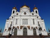 The Cathedral of Christ the Savior — Zdjęcie stockowe