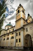 Slovenia - Ljubljana — Stock Photo