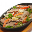 Japanese Cuisine - Meat with Vegetables — Stock Photo