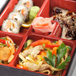 Japanese Cuisine - Bento Lunch — Stockfoto