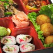 Japanese Cuisine - Bento Lunch - Stock Photo